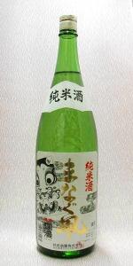 爛漫まなぐ凧 純米酒 1800ml【秋田県】秋田銘醸(株)