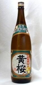 黄桜 純米吟醸 特撰 1800ml【京都府・伏見】黄桜 1.8L 京都の酒