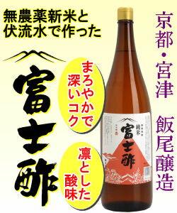富士酢純米富士酢【京都府】飯尾醸造1800ml