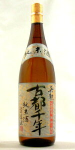 英勲 古都千年 純米酒 1800ml【京都・伏見】齋藤酒造(株)