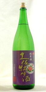 司牡丹 純米酒 土佐牡丹酒 1800ml【高知】司牡丹酒造 日本酒 清酒