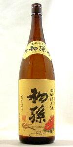 初孫キモト 純米酒 1800ml【山形県】東北銘醸(株)