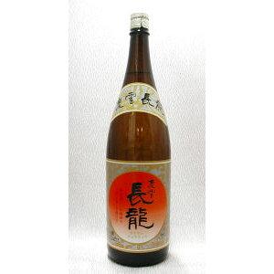 Keiun Choryu 1800 ml [Osaka Prefecture] Choryu Co., Ltd. Sake