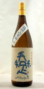 呑ミ足リテ味ヲ知ル 特別純米酒1800ml【京都府・伏見】松本酒造(株)