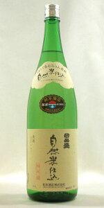 日出盛 自然米仕込純米酒1800ml【京都府・伏見】松本酒造(株)