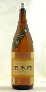 日出盛 酒米純(純米酒) 1800ml【京都府・伏見】松本酒造(株)