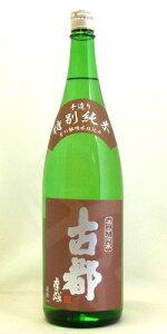 古都 特別純米 純米酒1800ml【京都府】佐々木酒造(株)
