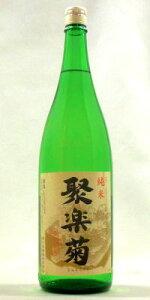 聚楽菊 純米酒1800ml【京都府】佐々木酒造(株)