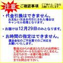 商品画像:京の黒豆 北尾の人気おせち2018楽天、「玉庵」京都しょうざんのおせち料理セット 和風三段重 約2?3人前 冷凍