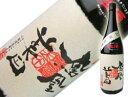 鳳凰美田から限定【大吟醸原酒生酒】年に一度の発売です。鳳凰美田 大吟醸原酒 生酒 1800ml