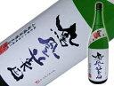 鳳凰美田 剱(つるぎ) 辛口純米(1800ml)