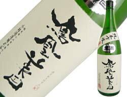 鳳凰美田の定番といえばこの純米吟醸新登場の鳳凰美田瓶燗火入れ酒です。鳳凰美田 純米吟醸 ...