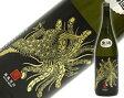 鳳凰美田 Black Phoenix 生酒 1.8L【クール便配送】【スーパーセール】