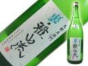 裏・雅山流 香華(こうか)1800ml