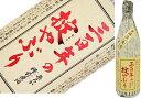 霞城壽 三百年の掟やぶり 本醸造無濾過槽前原酒(1800ml)【クール便配送】