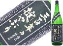 霞城壽 三百年の掟やぶり 純米吟醸無濾過槽前原酒(1800ml)