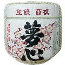 飾り樽[夢心]1斗樽(ディスプレイ樽)Japanese Decorat...