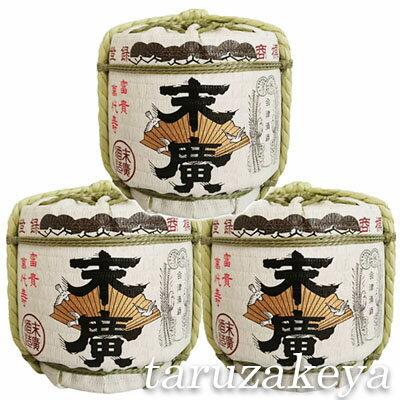 飾り樽二段重ね【末廣】(2斗樽)Japanese Decorative barrel