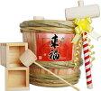 来福 ミニ樽酒セット 2升樽(3.6L)鏡開きできます。【楽ギフ_のし】【楽ギフ_のし宛書】【御歳暮】