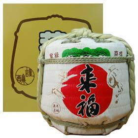 贈って喜ばれる来福の豆樽縁起の良い来福の豆樽[300ml]