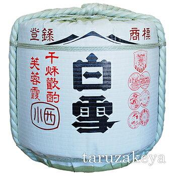 白雪樽酒 2斗樽[36L]【受注生産】【代引き不可】:樽酒屋 樽酒・飾樽・祝酒の専門店