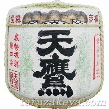 樽酒 天鷹心(純米大吟醸)1斗樽[18L]【受注生産】【代引き不可】
