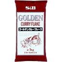■S&B ゴールデンカレーフレーク1kg【お徳用/大容量/業務用/GOLDEN/CURRY/F…
