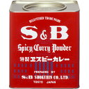 ■エスビー業務用 カレー粉2kg【特製エ