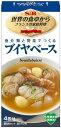 ■世界の食卓から ブイヤベース 48.2g【スープ、煮込み、調味料、エスビー、SB、S&B、エスビ...