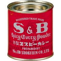 ■カレー粉37g【香辛料、調味料、赤缶、手作りカレー、S&B、SB食品、エスビー食品】