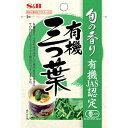 エスビー食品 旬の香り 有機三つ葉 0.6g 【オーガニック...