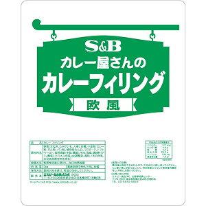 ■S&B カレー屋さんのカレーフィリング欧風 2kg×6袋 (業務用カレーフィリング)【お徳用/大容量...