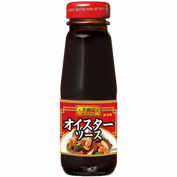 エスビー食品『李錦記 オイスターソース』