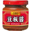 ■李錦記豆板醤90g