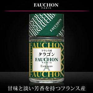 甘味と淡い芳香を持つフランス産のタラゴン■FAUCHON タラゴン フランス産 7g【フォション/フ...