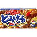 とろけるカレー180g辛口【SB/S&B/エスビー/カレールウ/楽天/...