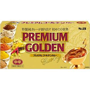 香り高く上質な味わいのゴールデンカレーです。プレミアムゴールデンカレー中辛 160g【SB/S&B...