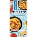 世界の食卓から パエリア50.2g【スペイン料理/フライパン/炒め/煮...