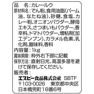 アレルゲンフリー27品目不使用カレーフレークN 1kgD【SB/S&B/エスビー/アレルギー/業務用/楽天/通販】【05P09Jul16】