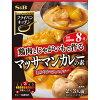 フライパンキッチンマッサマンカレーの素55g