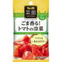 e-エスビーフーズで買える「菜館シーズニング ごま香るトマトの冷菜10.8g【SB/S&B/エスビー/中華/前菜/トマト/野菜/楽天/通販】【05P09Jul16】」の画像です。価格は118円になります。