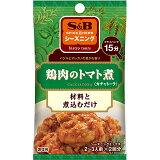 S&Bシーズニング 鶏肉のトマト煮16g【SB/S&B/エスビー/チキン/カチャトーラ/簡便/楽天/通販】【05P09Jul16】