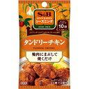 S&Bシーズニング タンドリーチキン12g【SB/S&B/エスビー/鶏...