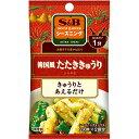 e-エスビーフーズで買える「S&Bシーズニング 韓国風たたききゅうり11g【SB/S&B/エスビー/キュウリ/胡瓜/野菜/簡便/楽天/通販】【05P09Jul16】」の画像です。価格は118円になります。