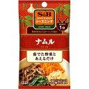 e-エスビーフーズで買える「S&Bシーズニング ナムル13g【SB/S&B/エスビー/韓国/野菜/ごま油/簡便/楽天/通販】【05P09Jul16】」の画像です。価格は118円になります。