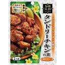 菜館Asia タンドリーチキンの素60g【SB/S&B/エスビー/アジ...