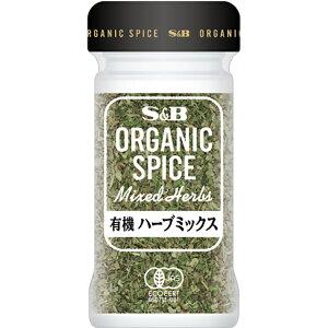ORGANIC SPICE 有機ハーブミックス6g【オーガニック/SB/S&B/エスビー/楽天/通販】【05P09Jul16】