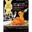 予約でいっぱいの店の極上ずわい蟹のトマトソース156g【有名...