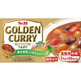 SB ゴールデンカレーB‐5 1kg【業務用/カレールウ/大容量/sb/SB/S&B/エスビー/楽天/通販】