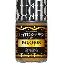 FAUCHON セイロンシナモン(パウダー)20g【セイロン